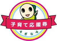 kosodae_logo.jpg